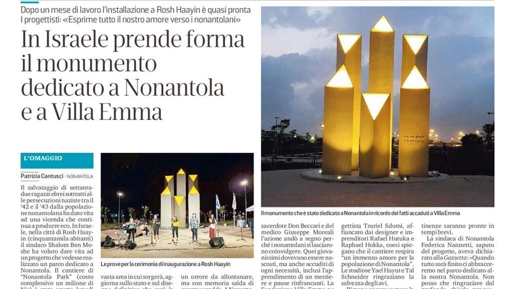 הסיקור האיטלקי של האנדרטה בראש העין
