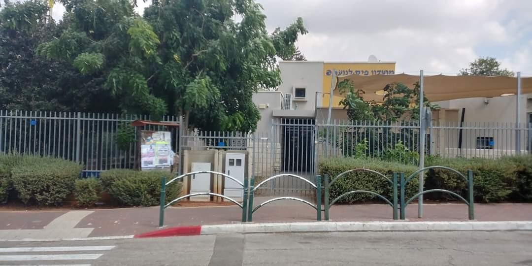 המרכז הקהילתי בשכונה