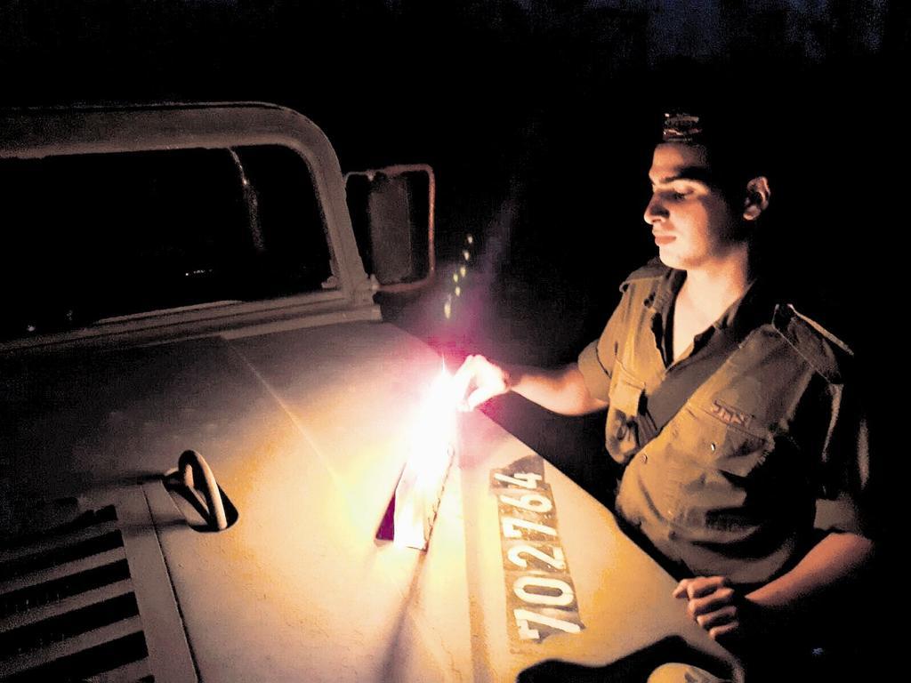 """סמל ברוך איידן. צילום: דובר צה""""ל"""