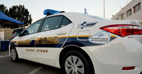 ניידת משטרה (צילום: משטרת ישראל)