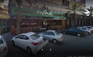 מסעדת אחלה פתח תקוה. צילום: מתוך מפות גוגל
