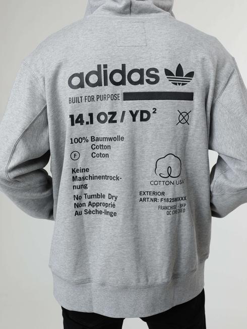 אדידס, קפוצ'ון עם לוגו בחזית ומאחור,  במקום 319.20 במקום 399.00, צילום באדיבות אדידס