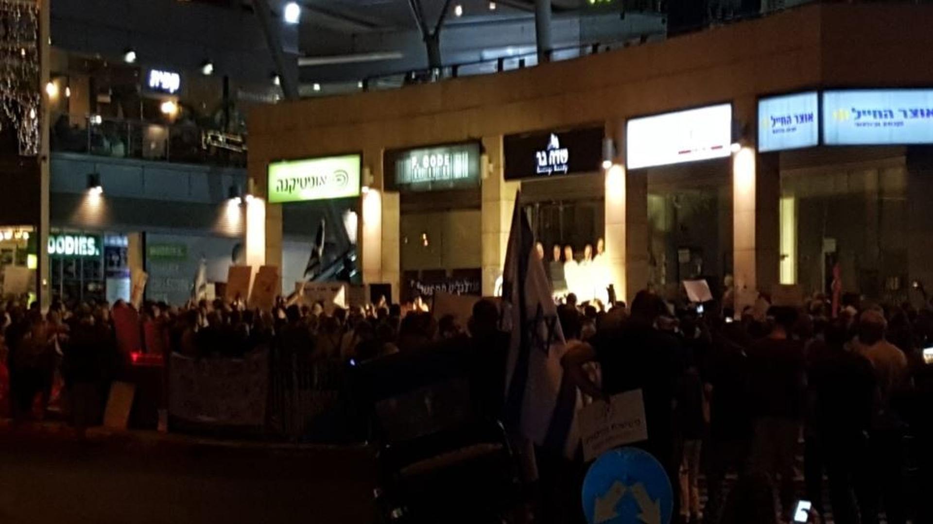 ההפגנה בפתח תקוה | צילום: דויד ויצמן