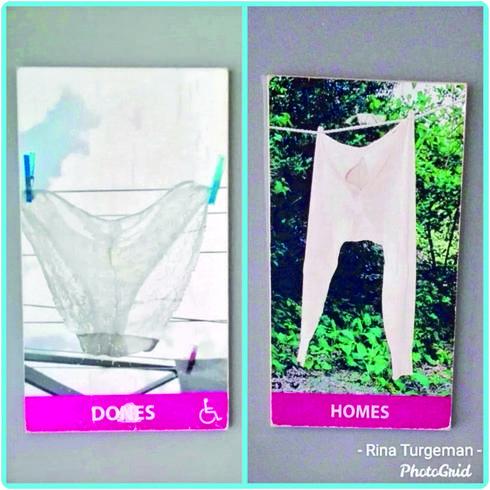 כפר במונטנגרו. ההבדל האופנתי   צילום: עמוד הפייסבוק של רינה תורג'מן
