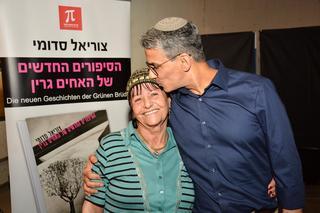 צוריאל סדומי עם אמו צביה | אבנר חתוכה