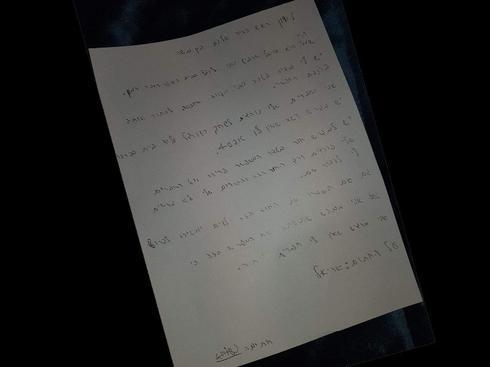 המכתב של הילד לראש העירייה   צילום פרטי