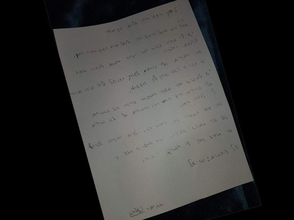 המכתב של הילד לראש העירייה | צילום פרטי